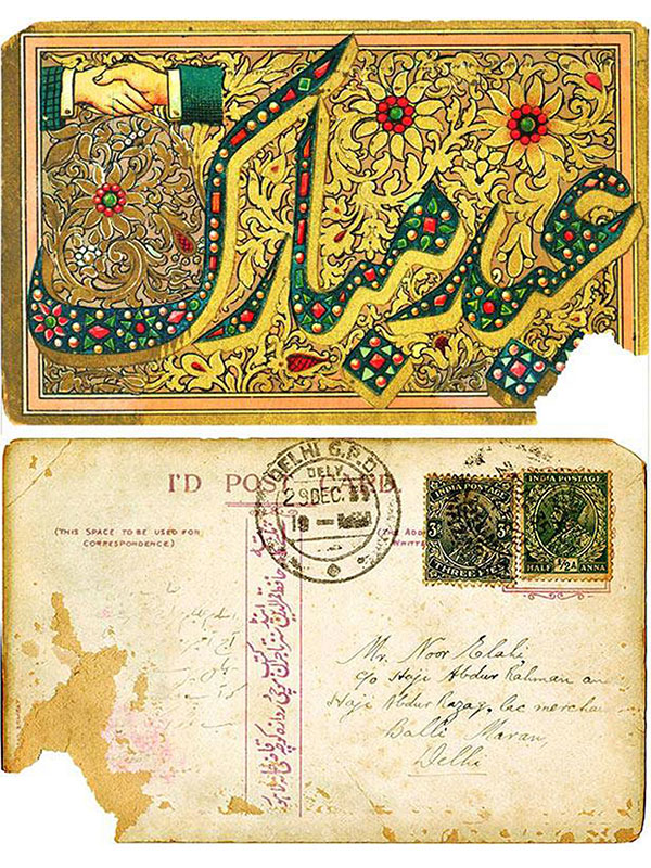 nomad-india-eid-greetings-lost-tradition-1