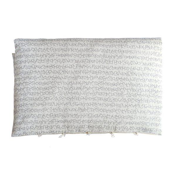 nomad-india-textile-throw-mattress-leehza--grey